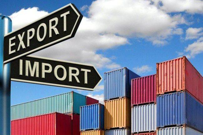 Aduanas e impuestos envios internacionales